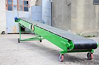 ленточный конвейер для погрузки мешков